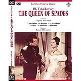 チャイコフスキー:歌劇「スペードの女王」(映画版) [DVD]
