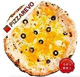 PIZZAREVO選べる人気PIZZA(冷凍ピザ)5,000円以上送料無料 (10.厳選7種のプレミアムチーズ)