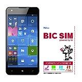 マウスコンピューター SimフリーWindowsPhone (Simフリー/Windows10 Mobile/5inch/MicroSD16GB同梱/保護シート付) MADOSMA Q501A-WH & BIC SIM セット
