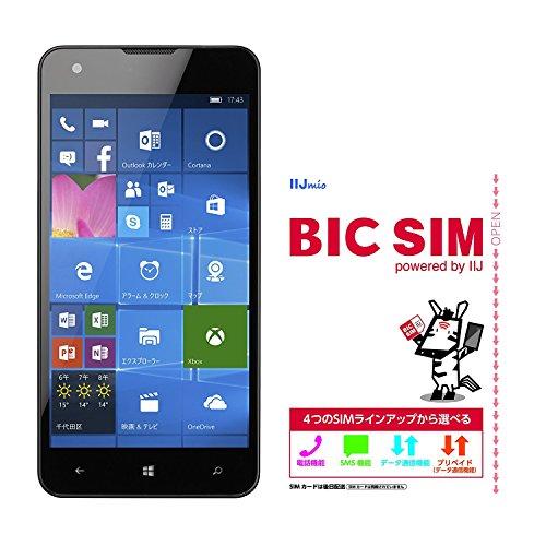 マウスコンピューター SimフリーWindowsPhone (Simフリー/Windows10 Mobile/5inch/MicroSD16GB同梱/保護シート付) MADOSMA Q501A-WH  BIC SIM セット