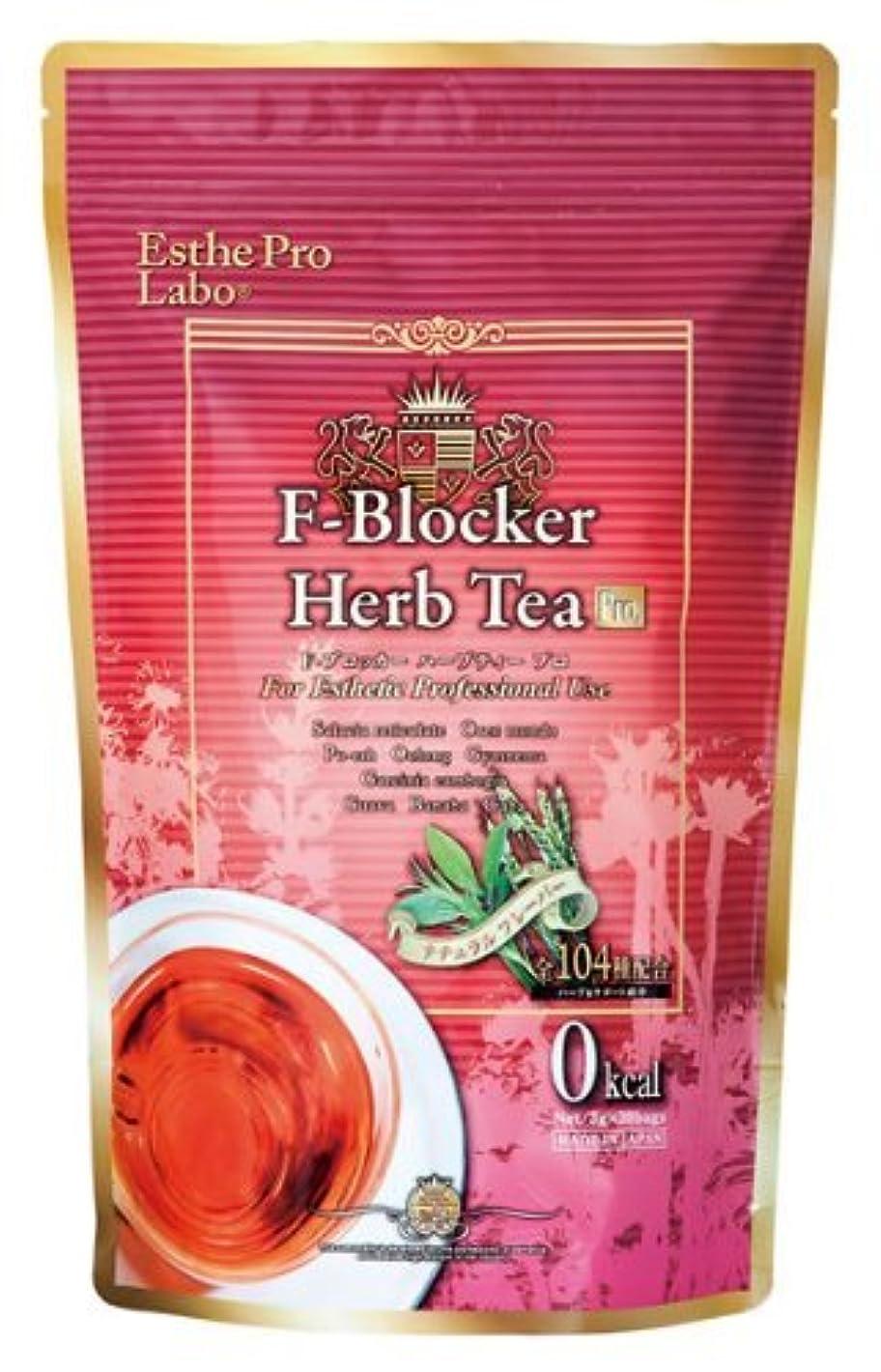 急降下ベイビー脆いエステプロ?ラボ F-Blocker Harb Tea Pro エフ ブロッカー ハーブティー プロ 3g ×30包 3箱セット