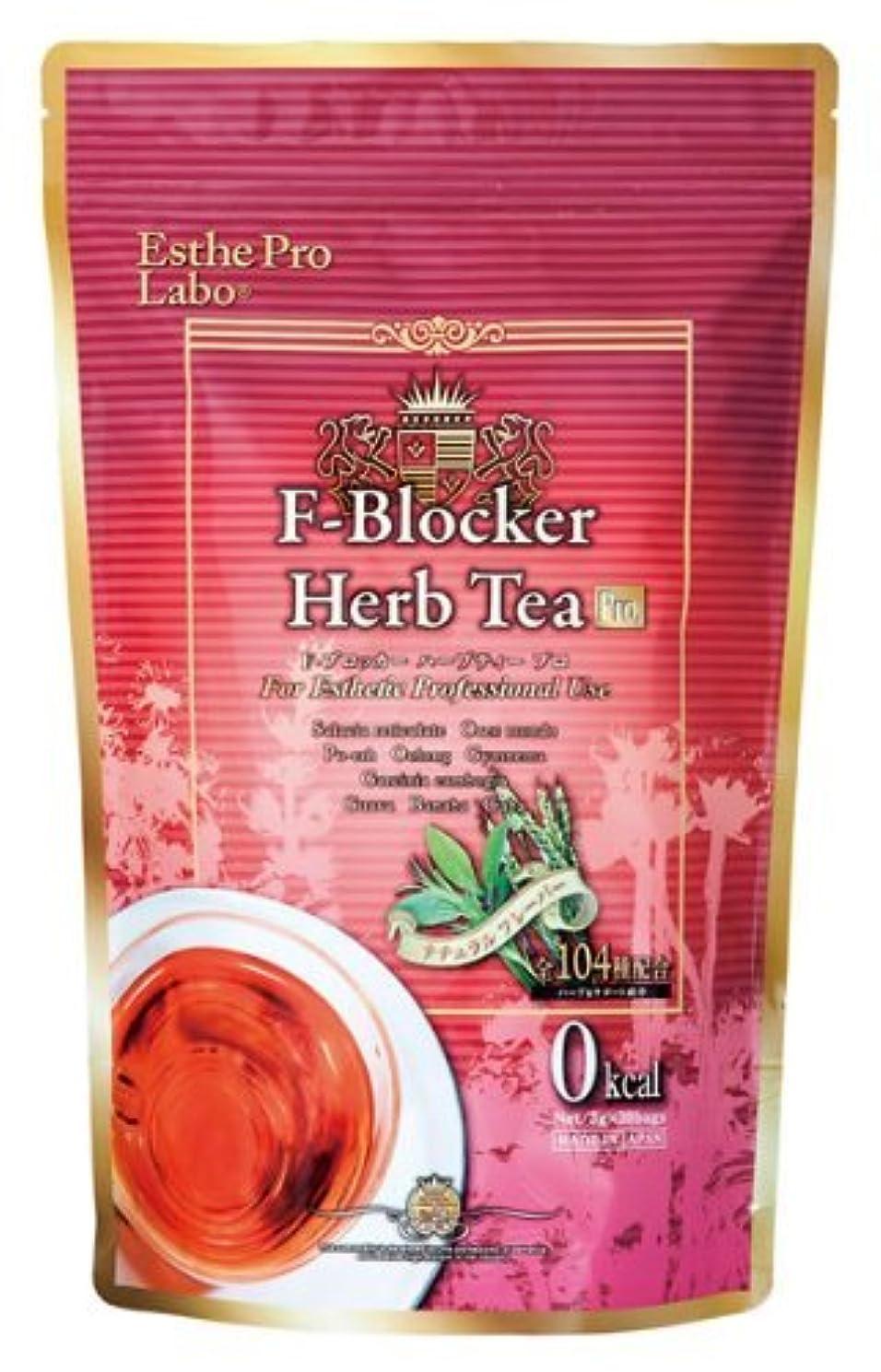 小川性的購入エステプロ?ラボ F-Blocker Harb Tea Pro エフ ブロッカー ハーブティー プロ 3g ×30包 3箱セット