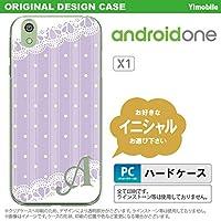 X1 スマホケース androidone ケース アンドロイドワン イニシャル ドット・レースB 薄紫 nk-x1-1614ini Y