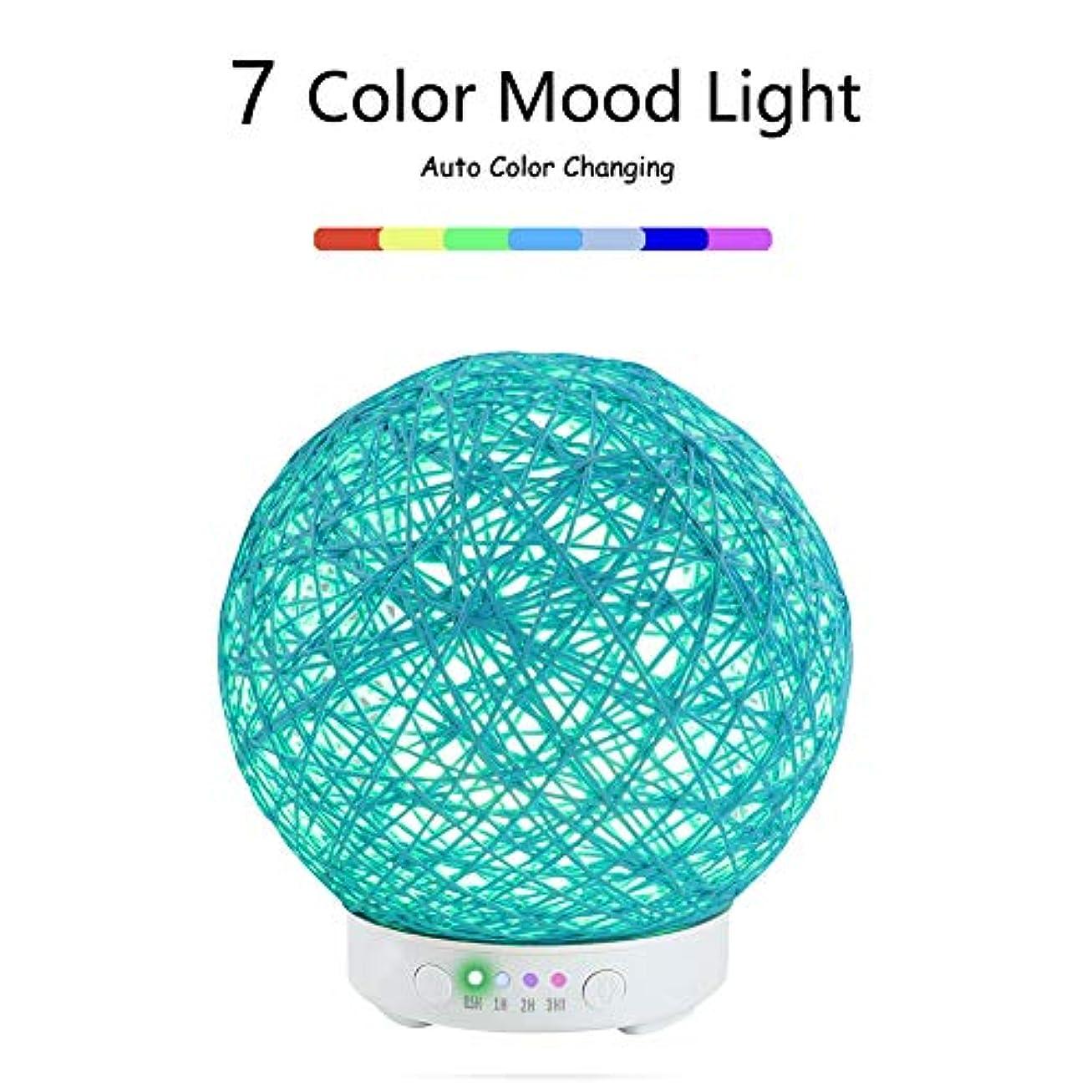 リーガンアソシエイトシステム創造的な麻ロープアロマセラピーマシン、アロマエッセンシャルオイルクールな霧加湿器水なし自動7色LEDライト