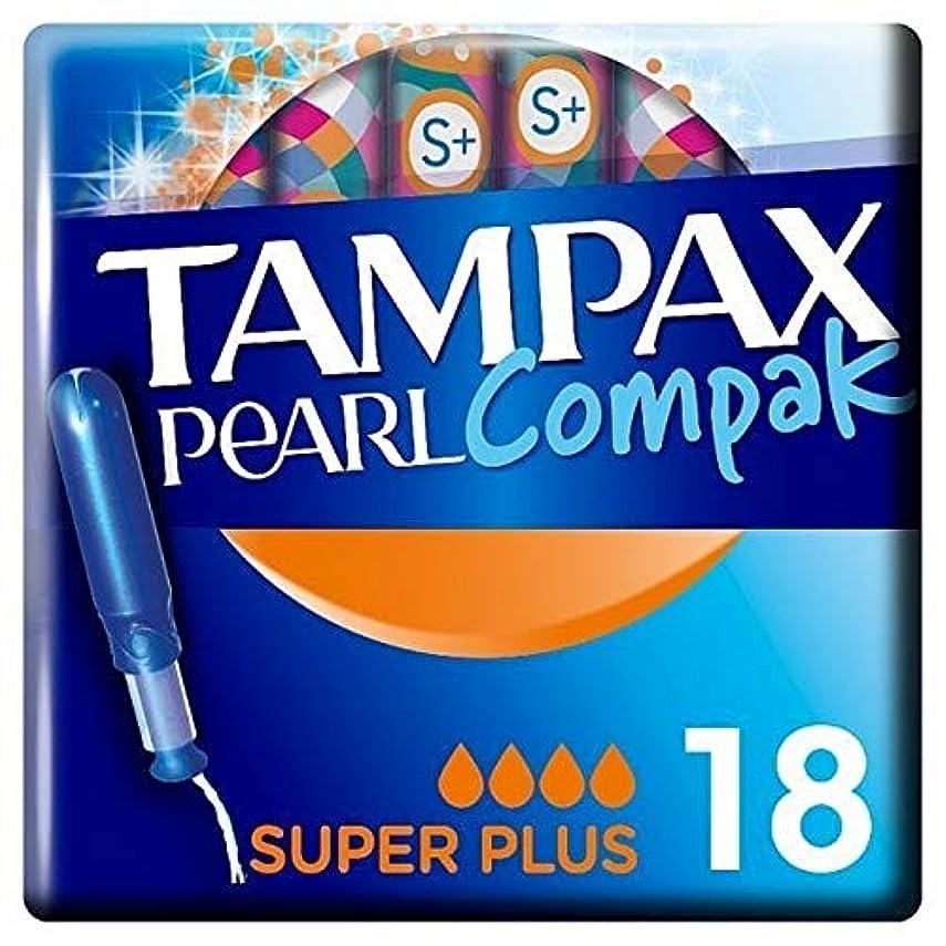 先のことを考える海軍松明[Tampax] タンポンのCompak真珠スーパープラスアプリケータータンポンシングルX18 - Tampax Compak Pearl Super Plus Applicator Tampons Single X18 [並行輸入品]