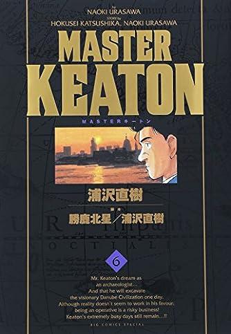 MASTERキートン 6 完全版 (ビッグ コミックス〔スペシャル〕)