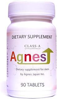 アエニス Agnes Class-A (Lシトルリン、Lアルギニン、亜鉛、マカ、トンカットアリ) 1カ月分 1個