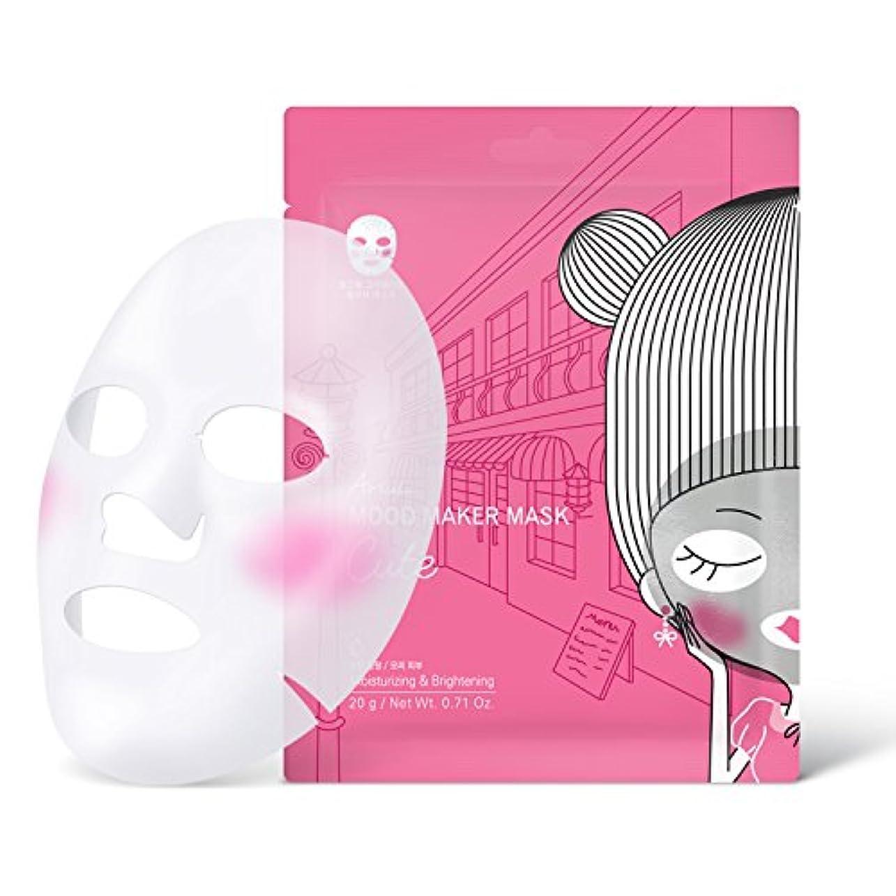 シール電極また明日ねアリウル ムードメーカーマスク キュート 1枚入り