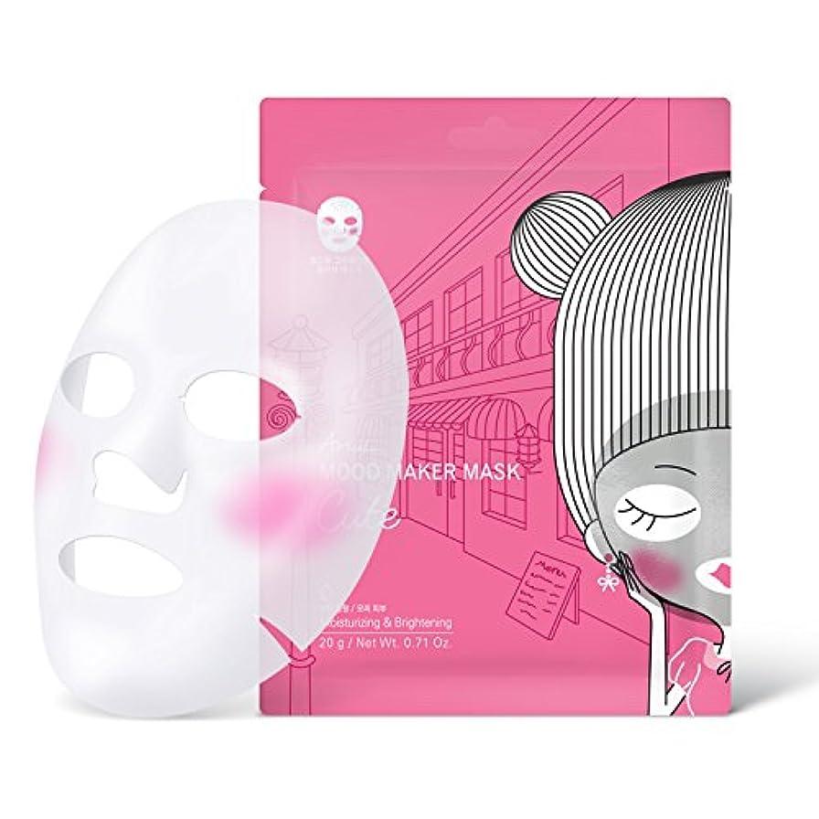 ばかげた受け入れる混雑アリウル ムードメーカーマスク キュート 1枚入り