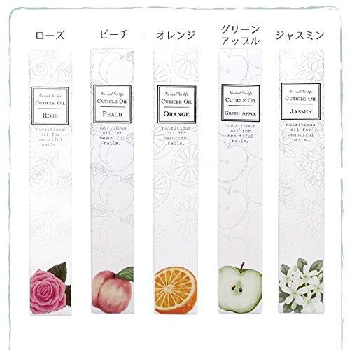 キューティクルネイルオイル ペンタイプ5本セット(ローズ・ピーチ・オレンジ・アップル・ジャスミン)