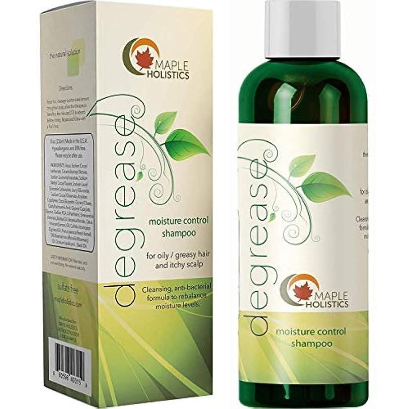 結び目不屈契約Shampoo for Oily Hair & Oily Scalp - Natural Dandruff Treatment for Women & Men - Itchy Scalp Treatment - Beautiful...