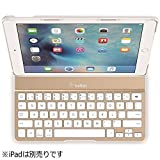 【国内正規代理店品】belkin ベルキン 9.7インチ iPad Pro 対応 QODE Ultimate Lite キーボードケース(ホワイト/ゴールド) F5L192QEWGW