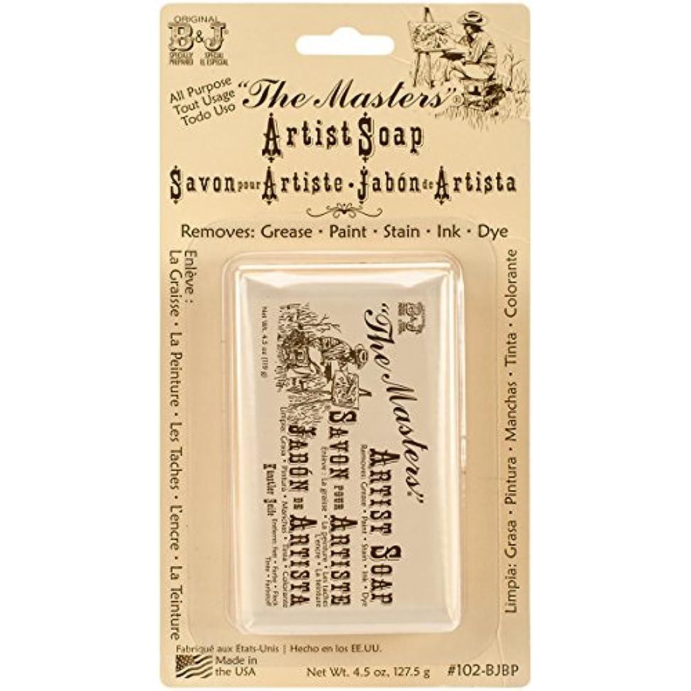 指紋ダルセット有料マスターズハンドソープ - 127グラム