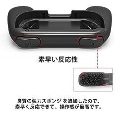 ジョイコンハンドル Nintendo Switch専用 Joy-Conハンドル グリップ 2個 任天堂 スイッチYOSH® ブラック