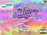 STAGEA ピアノ&エレクトーン 中~上級 Vol.4 ディズニー・ソングス