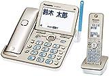 パナソニック デジタルコードレス電話機 子機1台 迷惑防止機能搭載 シャンパンゴールド パナソニック(Panasonic) VE-GD76DL-N