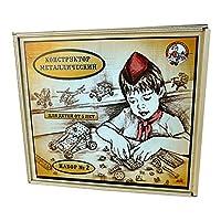 子供のメタルコンストラクタfor Kids。開発おもちゃメタルConstruction Toys