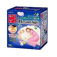 【花王】めぐりズム 蒸気でGood-Night(グッドナイト) 無香料 14枚 ×12個セット