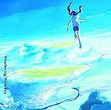 【Amazon.co.jp限定】天気の子【特典:CDサイズカード「風たちの声」ver.付】