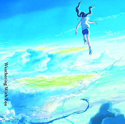 【Amazon.co.jp限定】天気の子【特典:CDサイズカード「風たちの声」ver.付】 - RADWIMPS