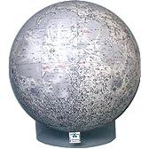 月球儀 M-1