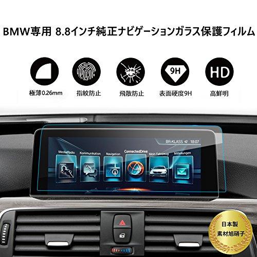 BMW 1 シリーズ/ BMW 2 シリーズ (クーペ ・ ...