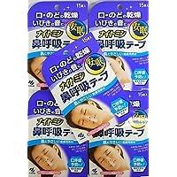 [5個セット]ナイトミン 鼻呼吸テープ 15枚入り×5個