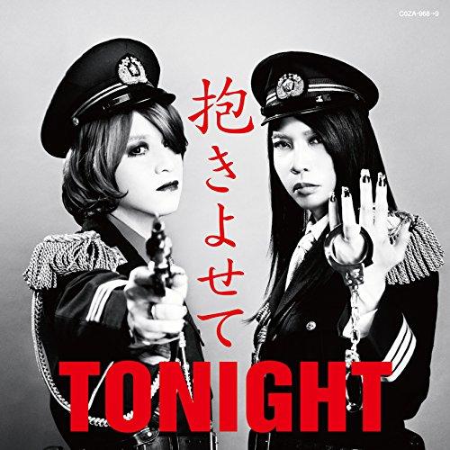 抱きよせてTONIGHT【通常盤(CDシングル+DVD】の詳細を見る