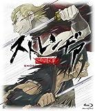 ストレンヂア-無皇刃譚-【廉価版】[Blu-ray/ブルーレイ]