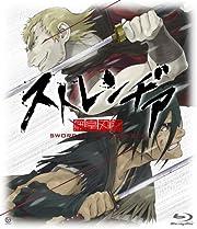 ストレンヂア -無皇刃譚-