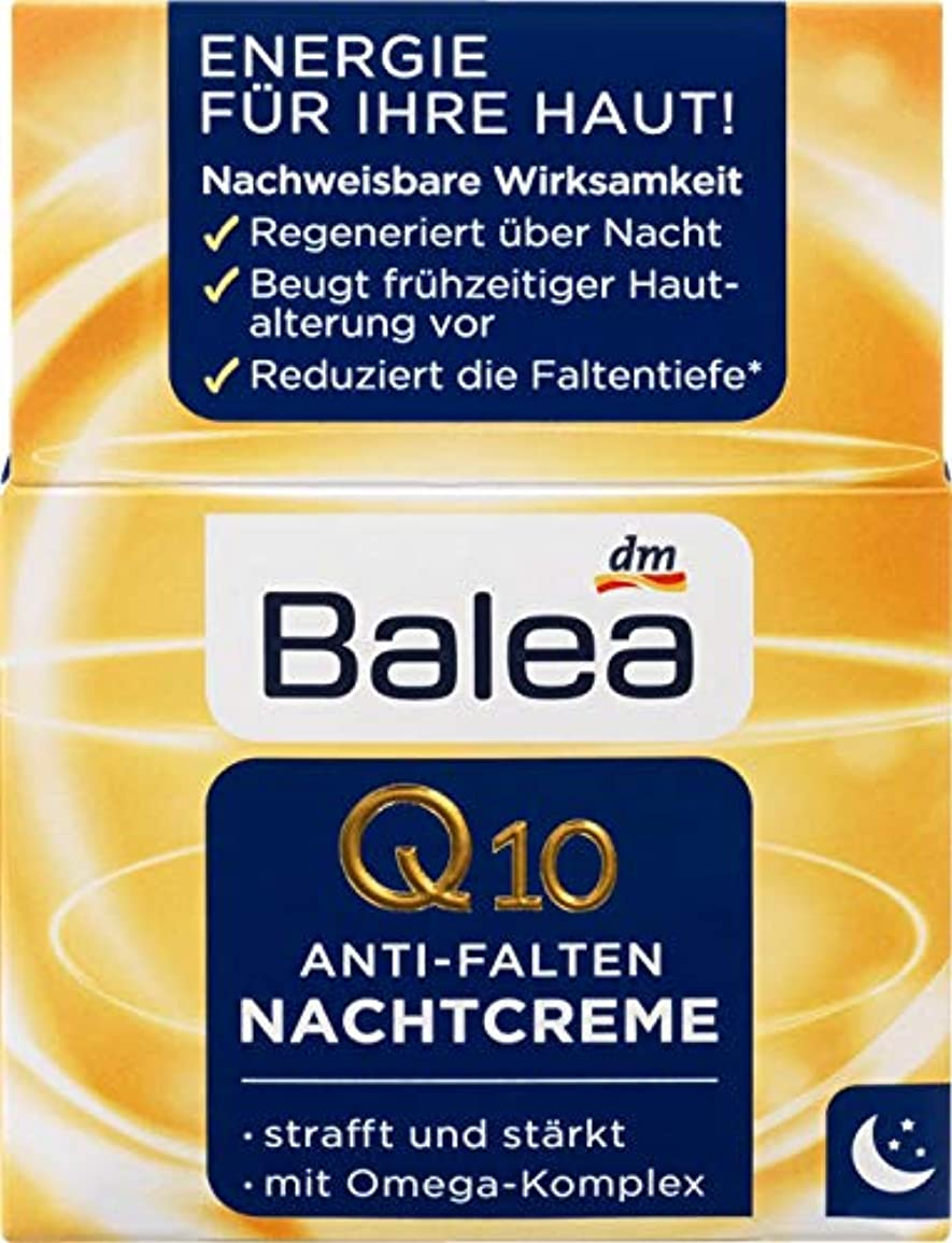 Balea ナイトクリーム Night Care Q10 Anti-Wrinkle 50 ml