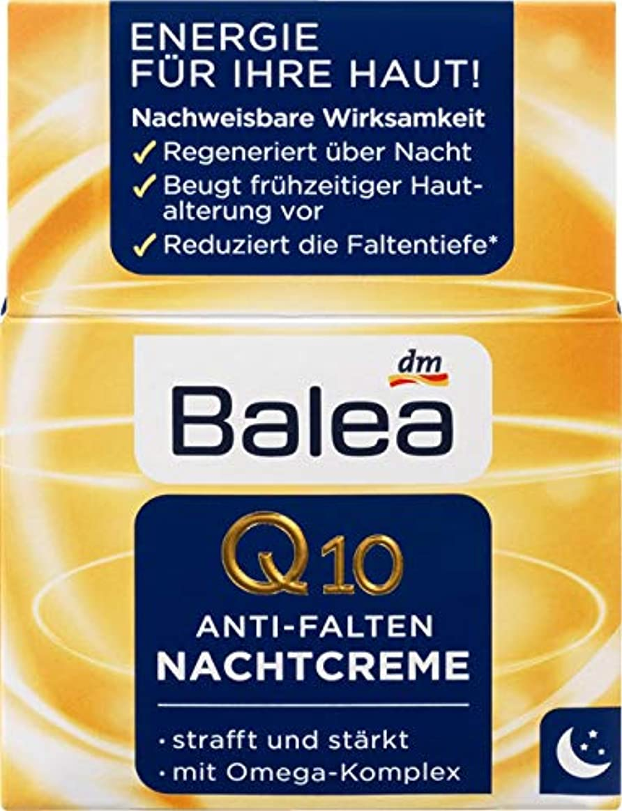 猛烈な汚れる代替Balea ナイトクリーム Night Care Q10 Anti-Wrinkle 50 ml