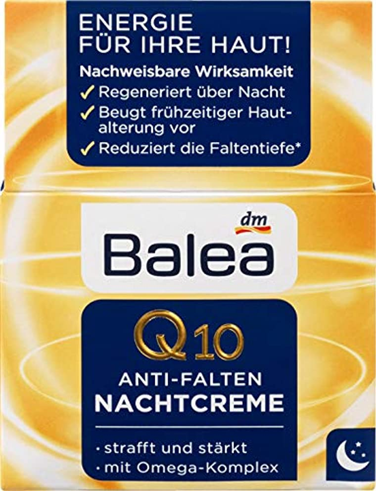 観察する写真を撮るタップBalea ナイトクリーム Night Care Q10 Anti-Wrinkle 50 ml