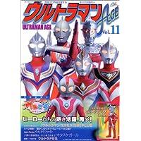 ウルトラマンAGE Vol. 11 (タツミムック―円谷プロトリビュートマガジン)