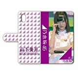 iPhoneX 手帳型ケース 『山下美月』 ライブ Ver. IPXT044