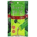 ドギーマン かける野菜 ブロッコリー14g×4本 犬用おやつ - -