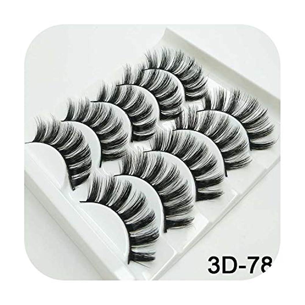 ビジュアル国民熱心な3Dミンクまつげナチュラルつけまつげロングまつげエクステンション5ペアフェイクフェイクラッシュ,3D-78