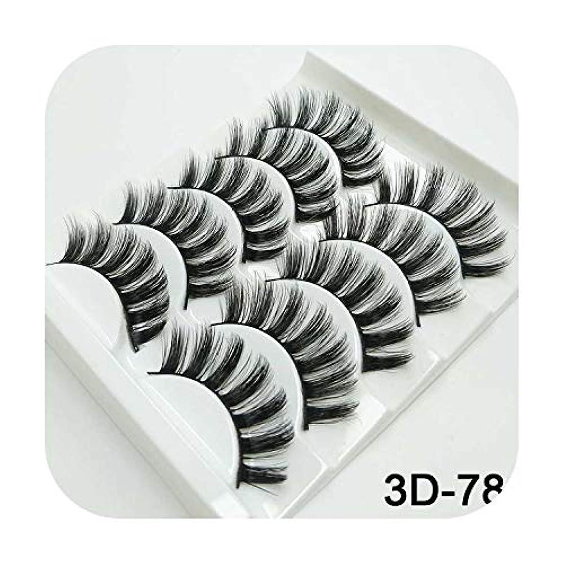君主病者逆3Dミンクまつげナチュラルつけまつげロングまつげエクステンション5ペアフェイクフェイクラッシュ,3D-78