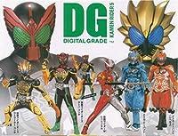 ★デジタルグレード DG 仮面ライダー 5 (レア含む全6種セット)★