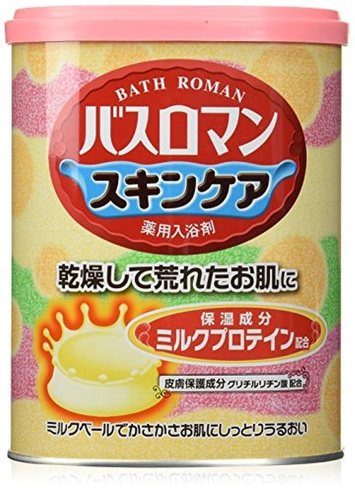 バスロマンミルクプロテイン
