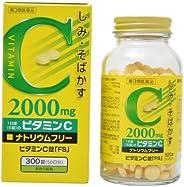 【第3類医薬品】ビタミンC錠FS 300錠