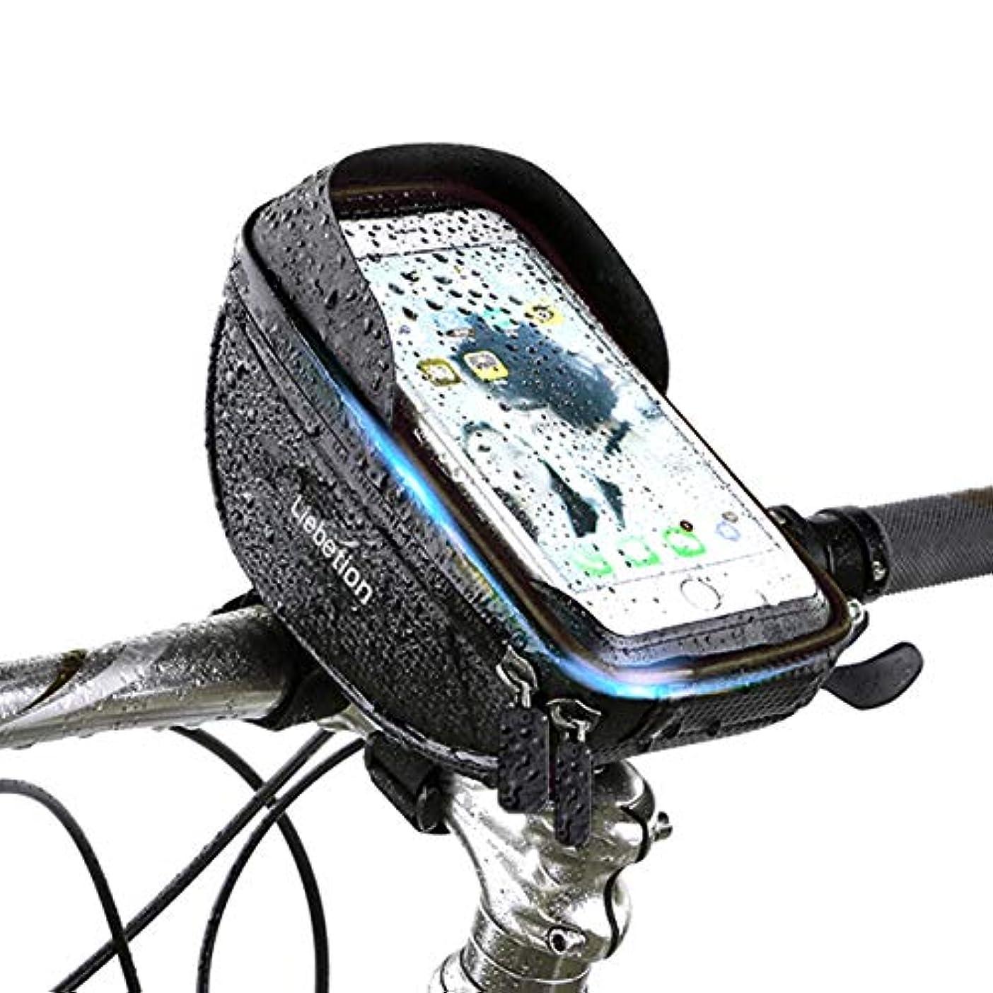 伝統同行する主婦Liebetion(リーベシオン) 自転車トップチューブバッグ サドルバッグ 収納可能 防水 防圧 遮光 多機能 ハンドルバック 取り付け簡単 軽便 大容量 6.0インチスマホ対応 フロントバッグ