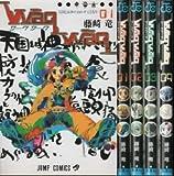 Waqwaq(ワークワーク) 全4巻完結 (ジャンプ・コミックス) [マーケットプレイスコミックセット]