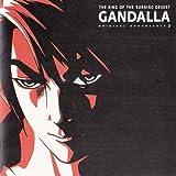 熱沙の覇王ガンダーラ ― オリジナル・サウンドトラック 2