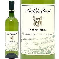 2018 ル シャブロ ブラン セック 750ml フランス 白ワイン 辛口 ワイン ((D0JICB18))
