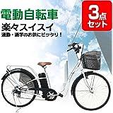 電動自転車【おまかせ景品3点セット】景品 目録 A3パネル付