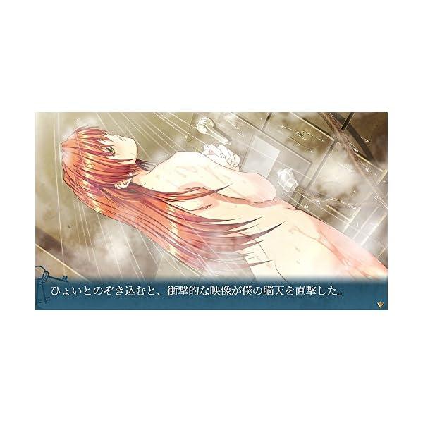 慟哭 そして 初回限定版 【限定版同梱物】慟哭...の紹介画像6