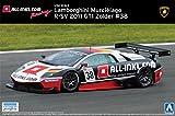 青島文化教材社 1/24 スーパーカーシリーズ No.16 ランボルギーニ ムルシエラゴ R-SV 2011 GT1 Zolder プラモデル