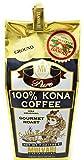 MULVADI 100% KONA COFFEE マルバディー コナ コーヒー ハワイ(粉)