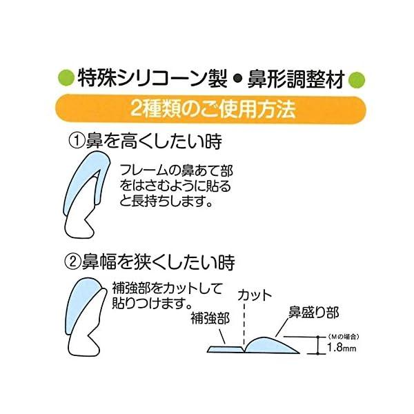 セルシール M (ミニ) LLサイズ (小ぶり...の紹介画像3
